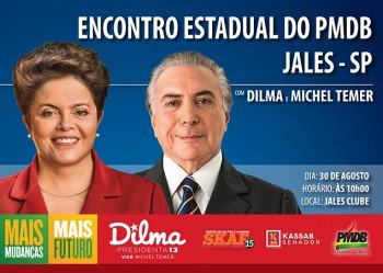 Skaf_pode_trocar_palanque_de_Dilma_por_Festa_do_Peo_em_Barretos