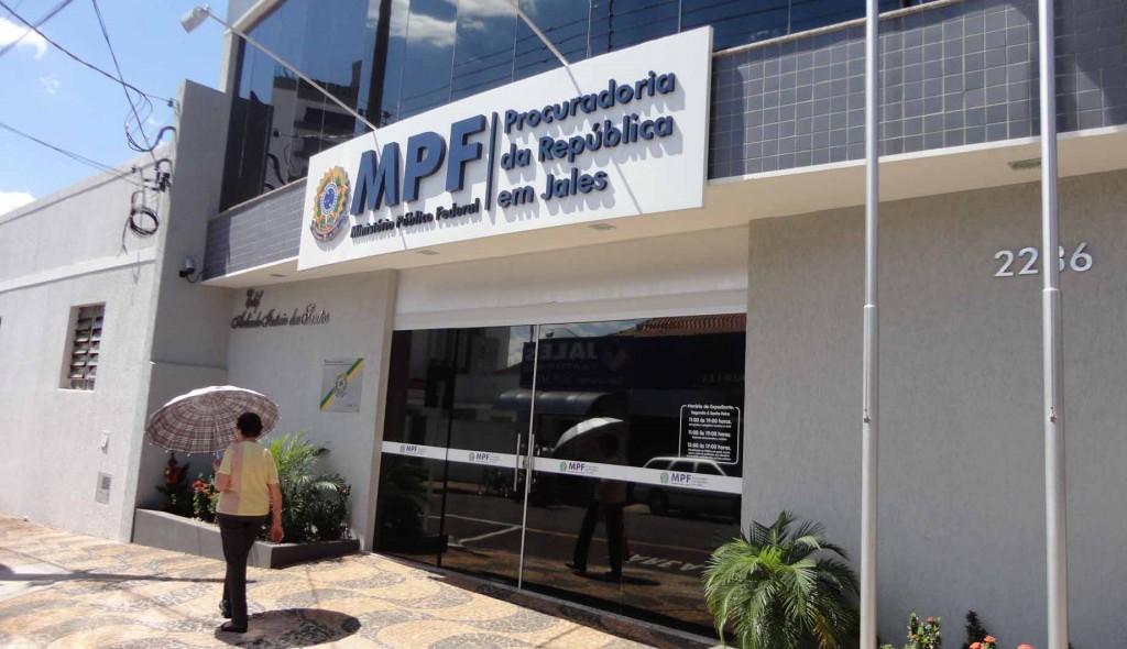 MPF-DSC00854