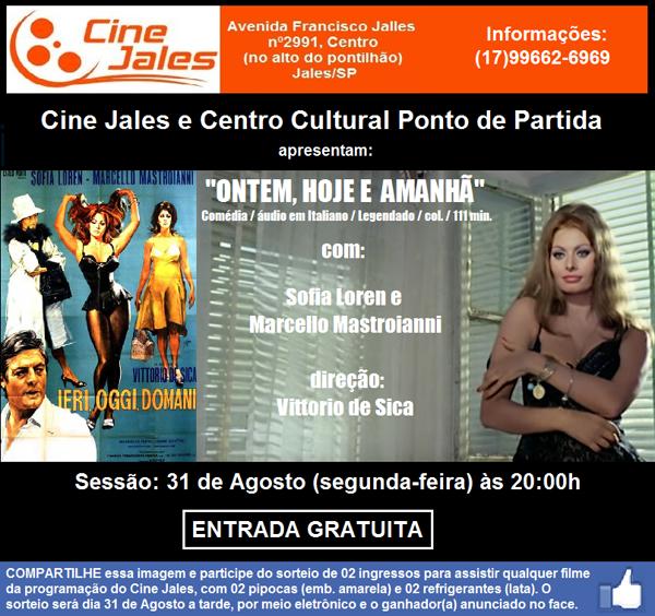 cine sophia