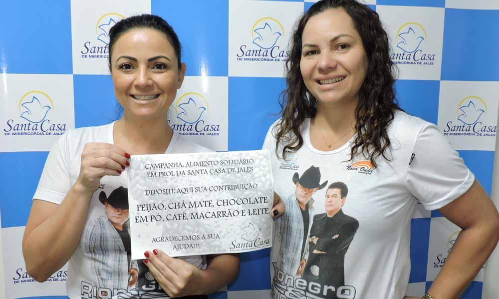 SANTA CASA DSCN0461